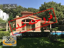 خرید باغ ویلا 1400متر در محمدشهر کرج