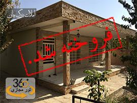باغ ویلا 1300متردر محمدشهر کرج