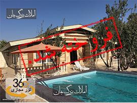 خرید باغ ویلا1010متر لوکس در کردزار شهریار