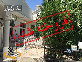 باغ ویلا 1500متر در ویلادشت ملارد