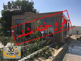 1000متر باغ ویلا در شهریار