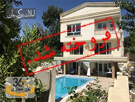 باغ ویلا 1500متردر تیسفون شهریار
