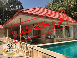 فروش باغ ویلا 1000متری در والفجر شهریار