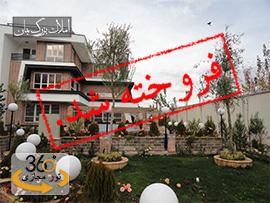 1000متر باغ ویلا تریبلکس در تیسفون شهریار