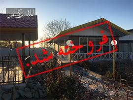 باغ ویلای شهرکی 735 متری در ماهدشت