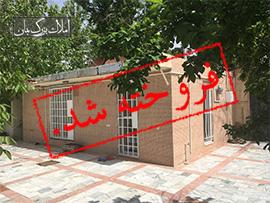 1500متر باغ ویلا در ویلادشت ملارد