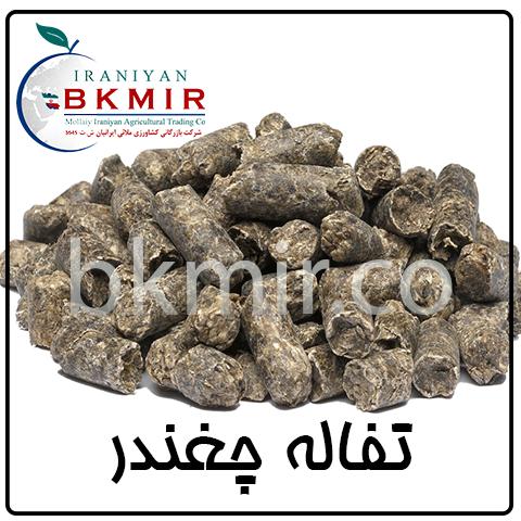 تفاله خشک چقندر (پیرانشهر)