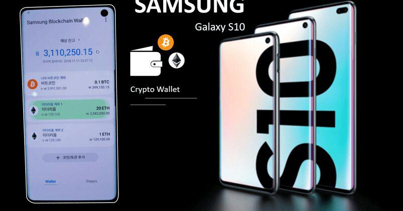 Samsung added Bitcoin to its decentralized store