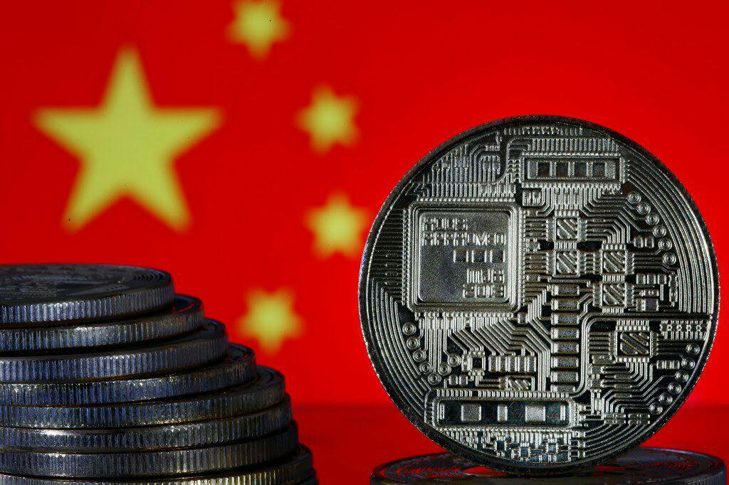 Bank of China: Our currency is different from Bitcoin