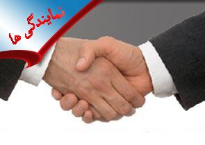 پنل نمایندگان