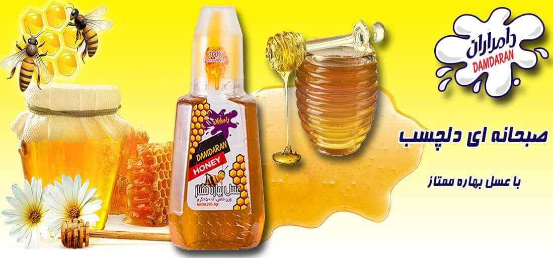 هفت دلیل خوب برای خوردن شیر عسل