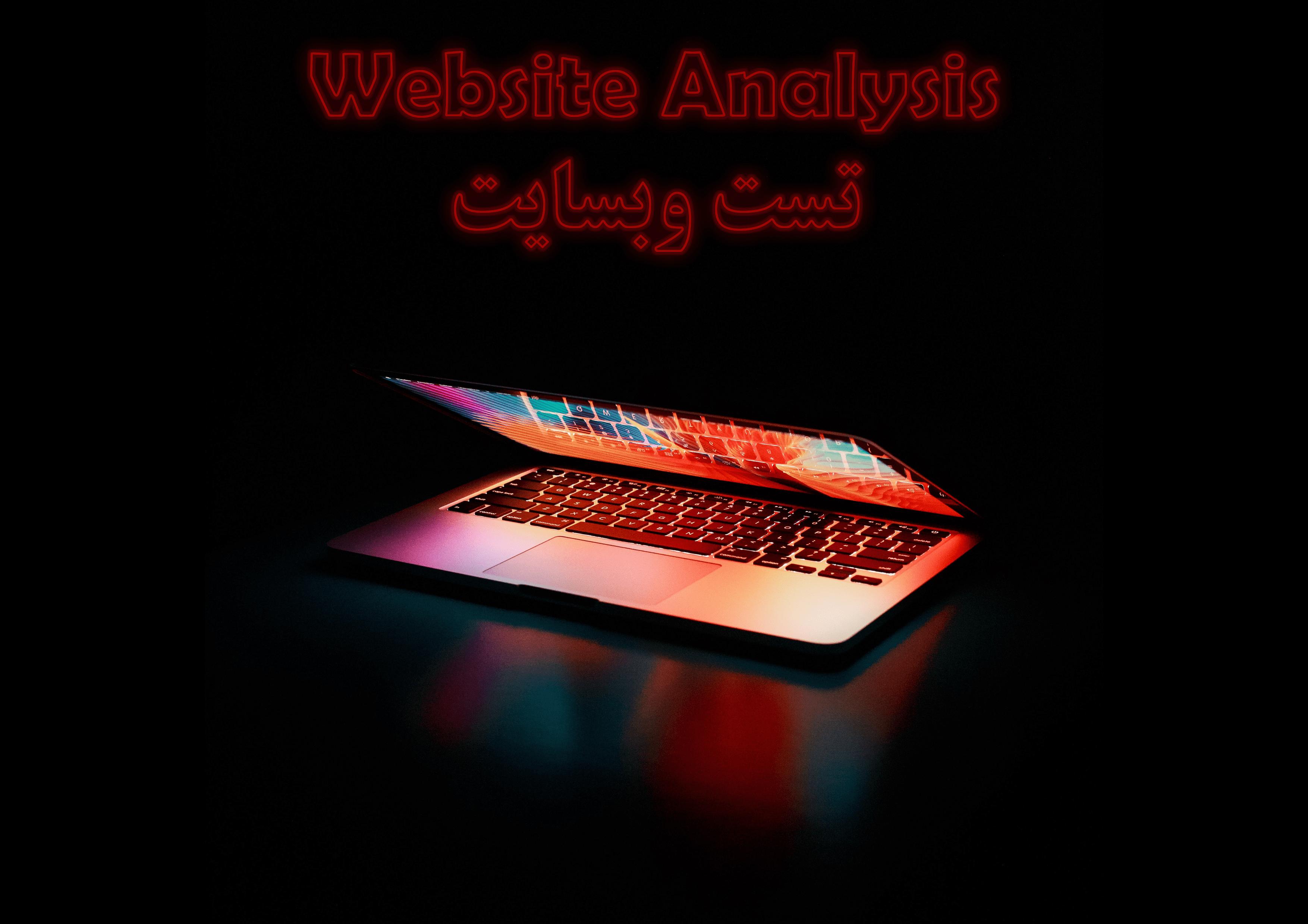 تحقیقات بازار: تست وبسایت