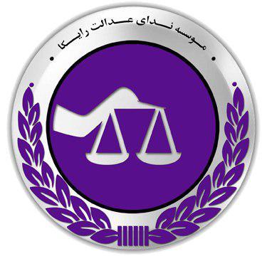 ظرفیت کانون وکلای زنجان برای آزمون وکالت ۹۶