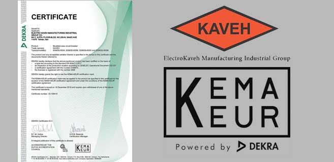 دریافت گواهینامه KEMA برای کلیدهای اتوماتیک