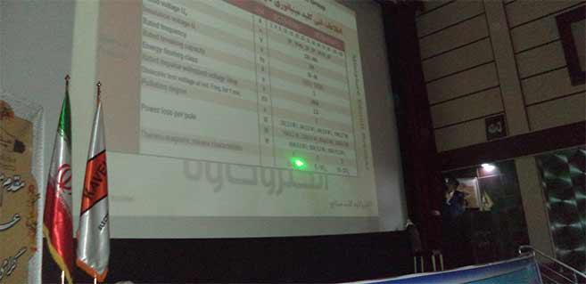 سمینار آشنایی با قطع کننده های مدار – فشار ضعیف (MCB , MCCB) استان قم