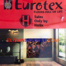 پارکت لمینت یوروتکس پارکت یوروتکس EUROTEX