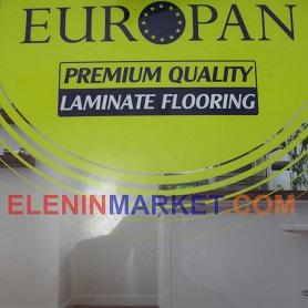 پارکت لمینت یوروپن EUROPAN