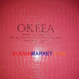 آلبوم کاغذ دیواری اکیا OKEEA