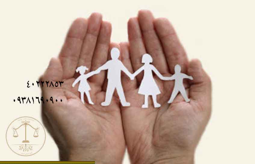 وکیل امور خانواده
