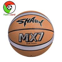 توپ بسکتبال شارک MX7