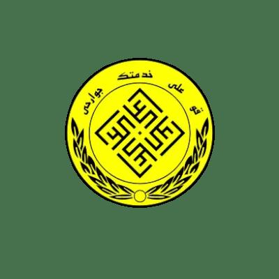 تغییرات در مقاومت تهران