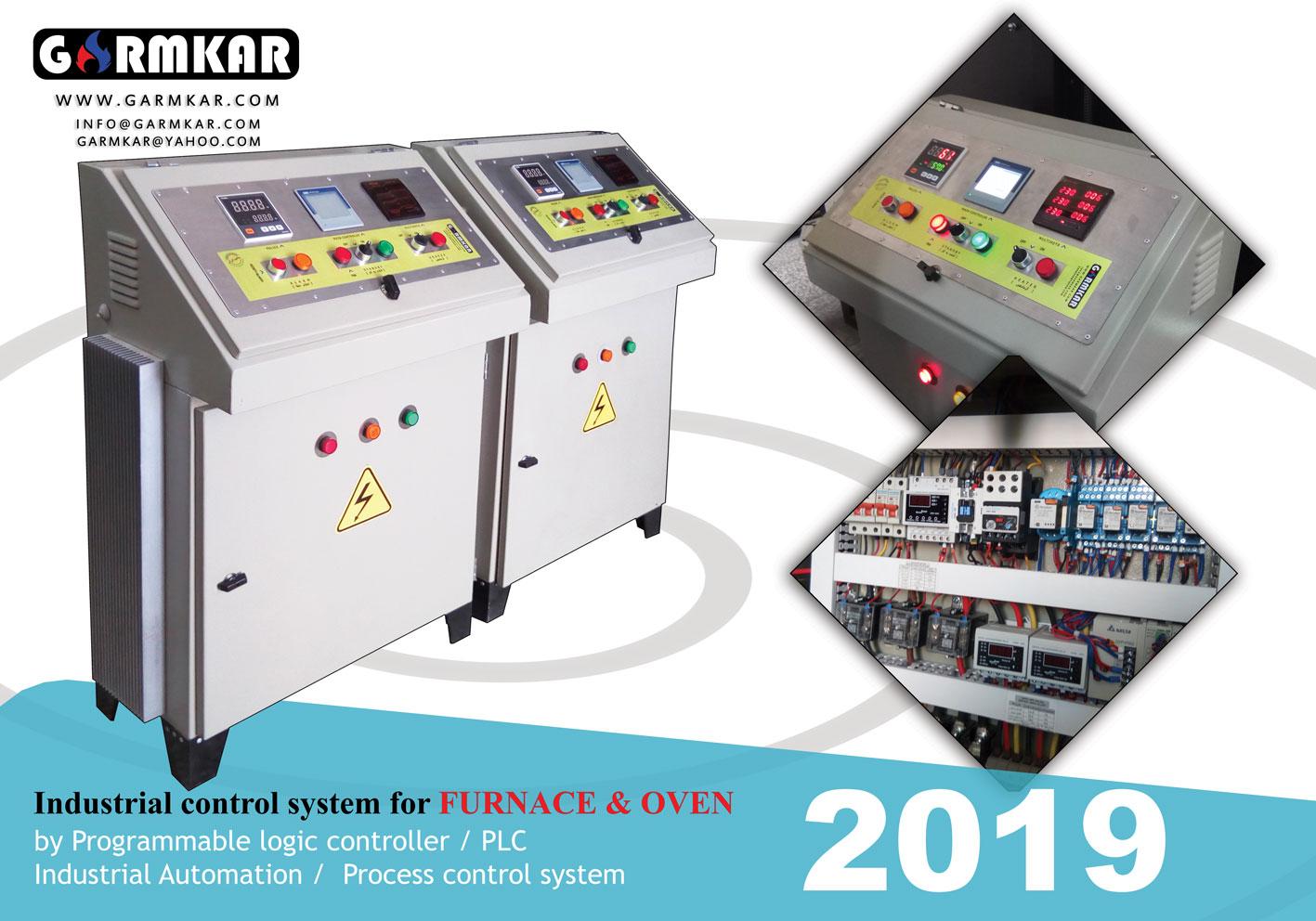 garmkar-furnace-oven-تابلو-برق-کوره-های-صنعتی-کوره-ساز-.jpg