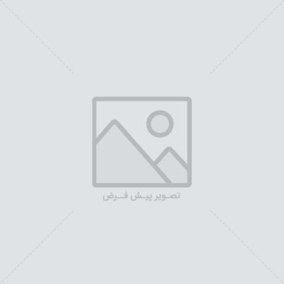 منجوق ماتسونو سایز 11 رنگ صورتی شیشه ای هفت رنگ کد : 21421