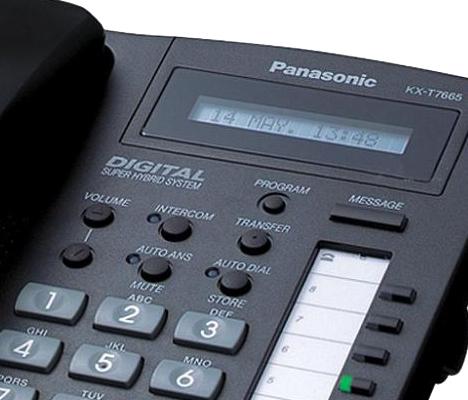 تلفن پاناسونیک KX-T7665