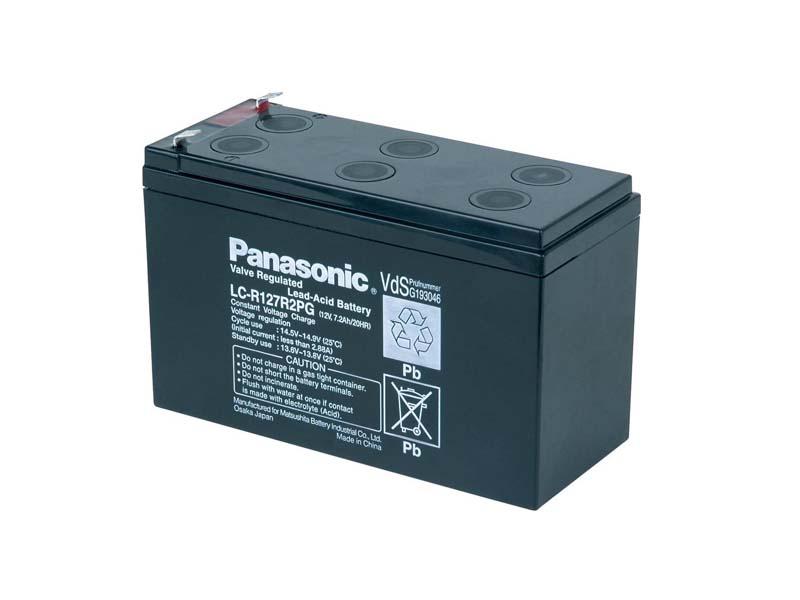 باتری 12 ولت سانترال