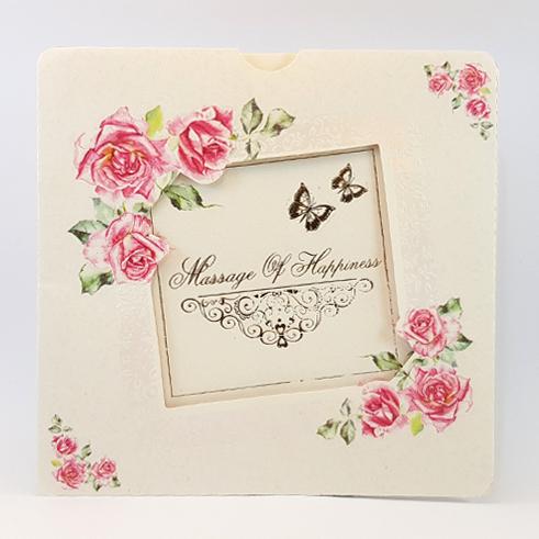 کارت عروسی کد 733