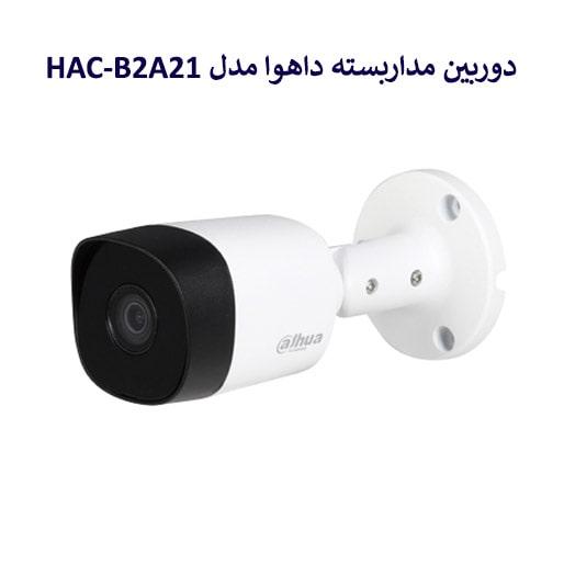 HAC-B2A21-dahuacctv.jpg