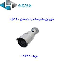 دوربین مدار بسته بالت مدل HB120