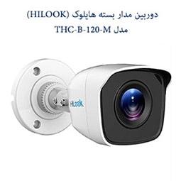 دوربین مداربسته هایلوک (HILOOK) مدل THC-B120-M