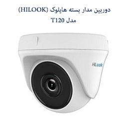 دوربین مدار بسته هایلوک مدل T120