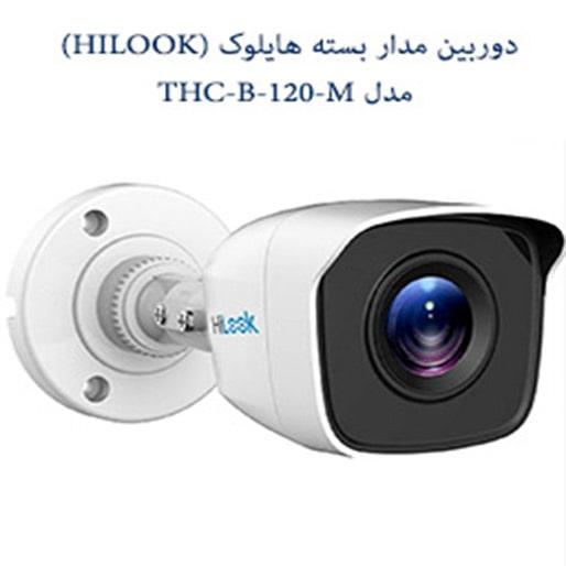 THC-120-CCTV.jpg