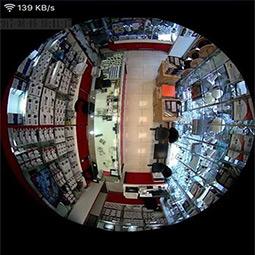 PANAROMA-CCTV1.jpg