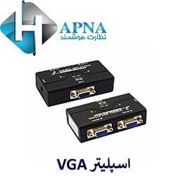 اسپلیتر VGA