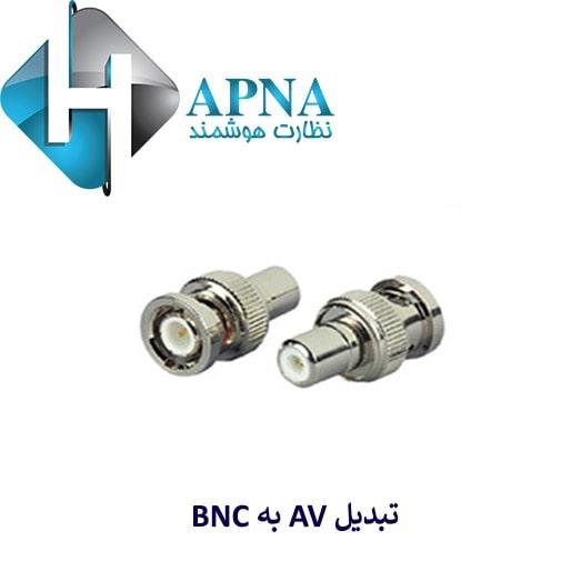 تبدیل-AV-به-BNC.jpg