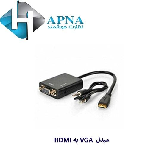 مبدل--VGA-به-HDMI.jpg