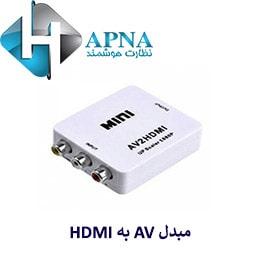 مبدل AV به HDMI