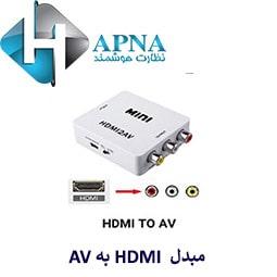 مبدل HDMI به AV
