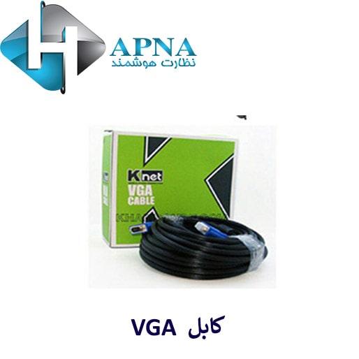 کابل--VGA.jpg