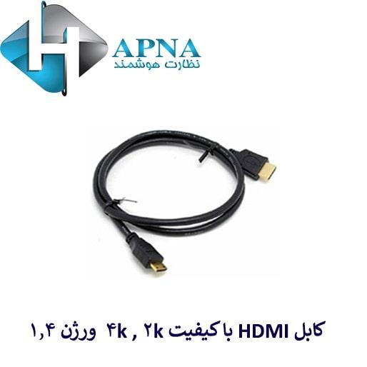 کابل-HDMI.jpg