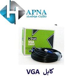 کابل VGA