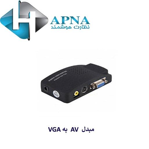 AV-VGA.jpg