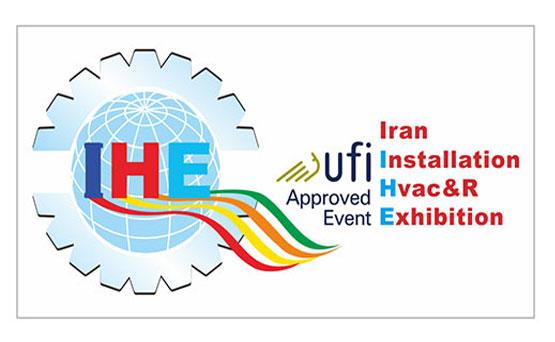 هفدهمین نمایشگاه بین المللی تاسیسات و سیستم های سرمایشی و گرمایشی- تهران ۹۷