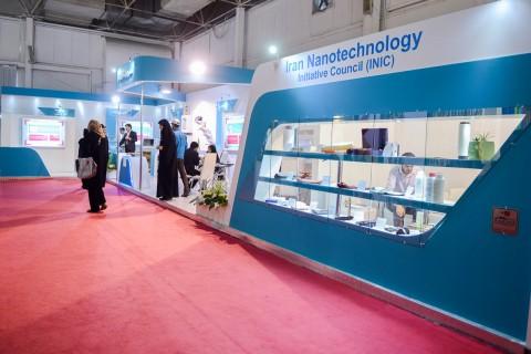 نمایشگاه نانوفناوری 2015 و 2016