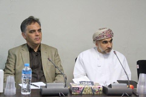 هیات وزارت تعلیم عمان