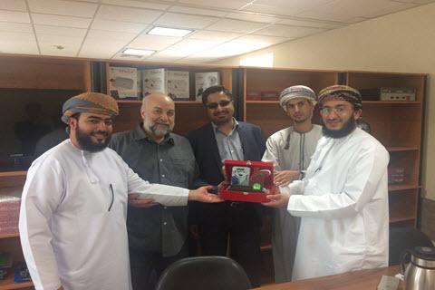 مناقصه وزارت تعلیم عمان