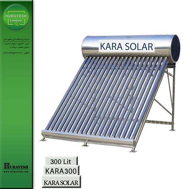 آبگرمکن خورشیدی 300 لیتری کویل دار هوشمند 20 شیشه برند KARA SOLAR |
